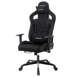Songmics Chaise fauteuil